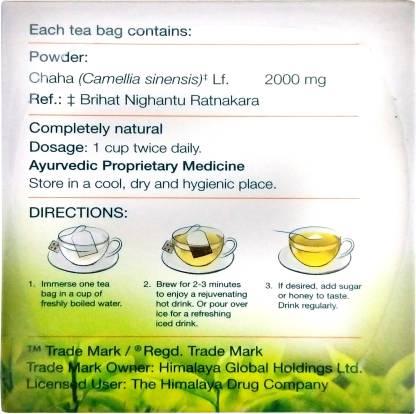 Himalaya Green Tea Bags Box  (20 g)
