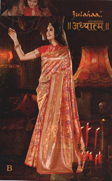 Julahaa Adhyaatma Silk Saree