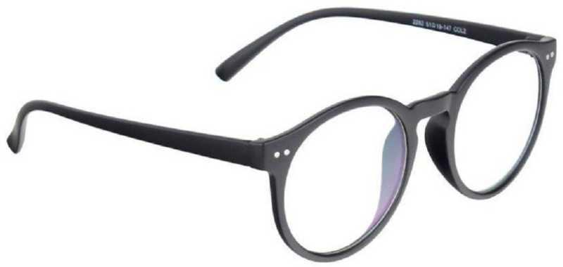 Gradient UV Protection Round Sunglasses
